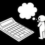 買い物と支払いに関する中国語とお金(通貨)の数え方